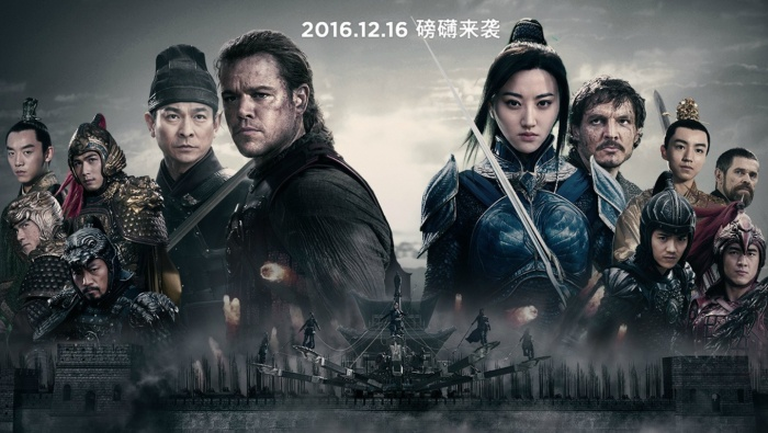 The Great Wall 11