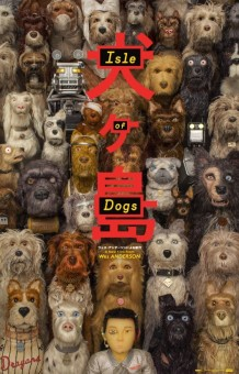 Isle-of-Dogs-poster-218x340